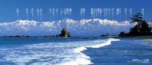 ポスター「雨晴海岸~立山連峰」(商品ページへ)